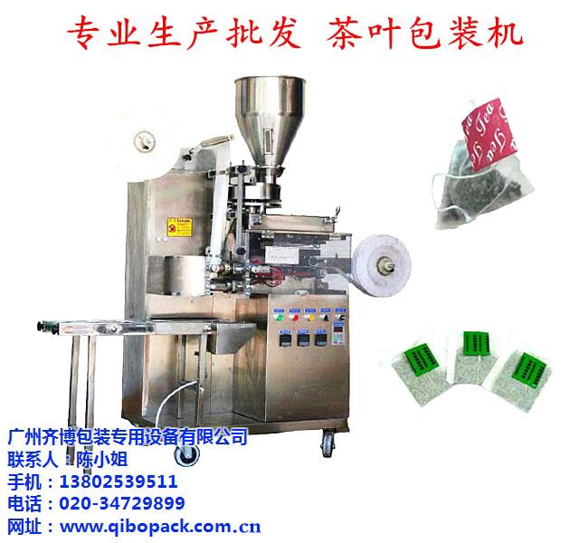 背封茶叶包装机主要性能和结构特点