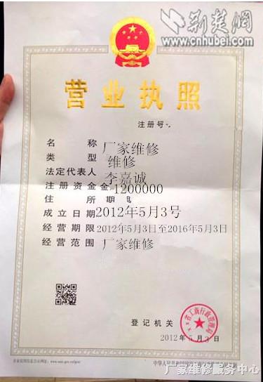 徐州帅康热水器维修服务电话