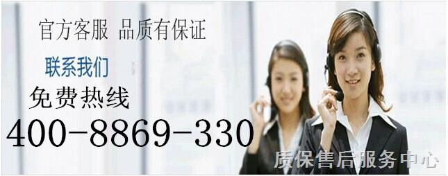 郴州科龙空调售后服务电话图片