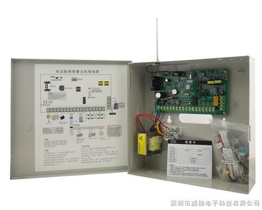 防盗报警主机,工程分线制报警主机,北京报警主机 产品名称:16有线16无线防区报警主机 产品型号:WG90002 产品类型:工程主机系列 按照报警信息的告知方式来分:   1.电话拨号防盗报警器   利用主机,通过无线或则有线连接各类探测器,实现防盗报警功能。主机连接固定电话线,如有警情,按照客户设定的手机或则电话号码拨号报警。    2.