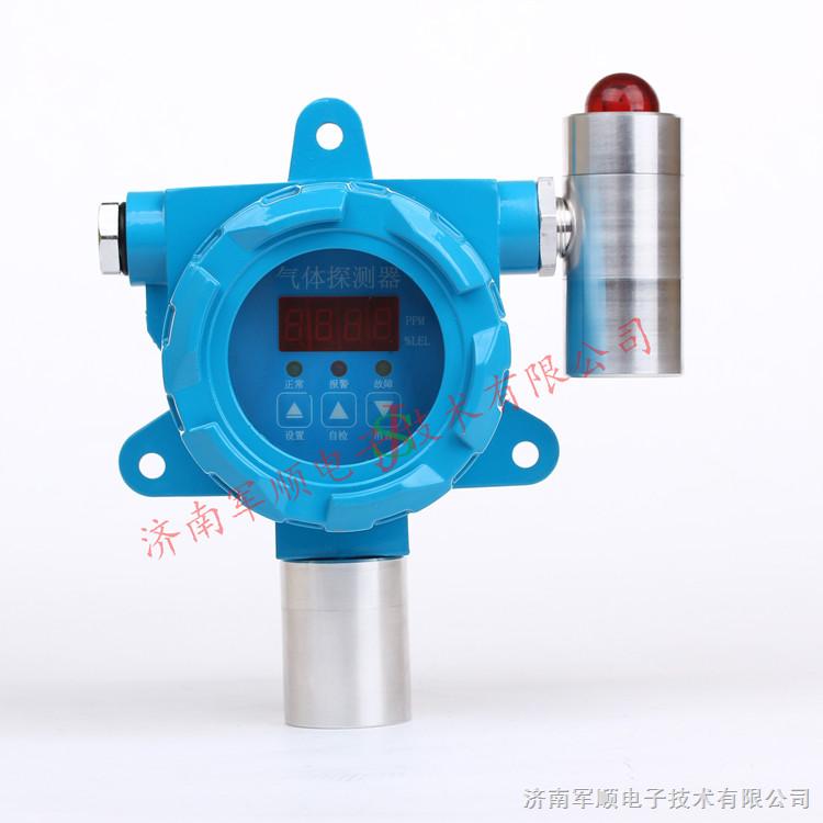 沼气报警器 乙醇气体报警器 可燃气体泄漏报警仪