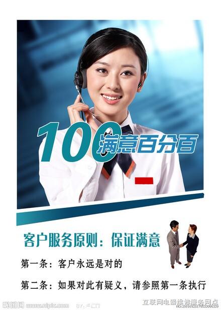 维修)武汉海尔热水器售后服务客服电话《2014海尔网点