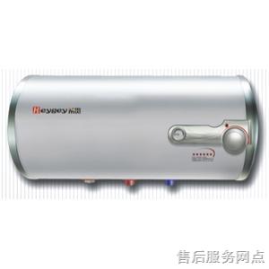 南京希贵热水器售后服务网点《厂家维修联保》